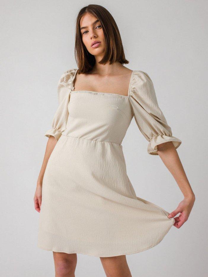 Béžové šaty Floella