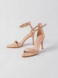 Béžové sandále Sandy