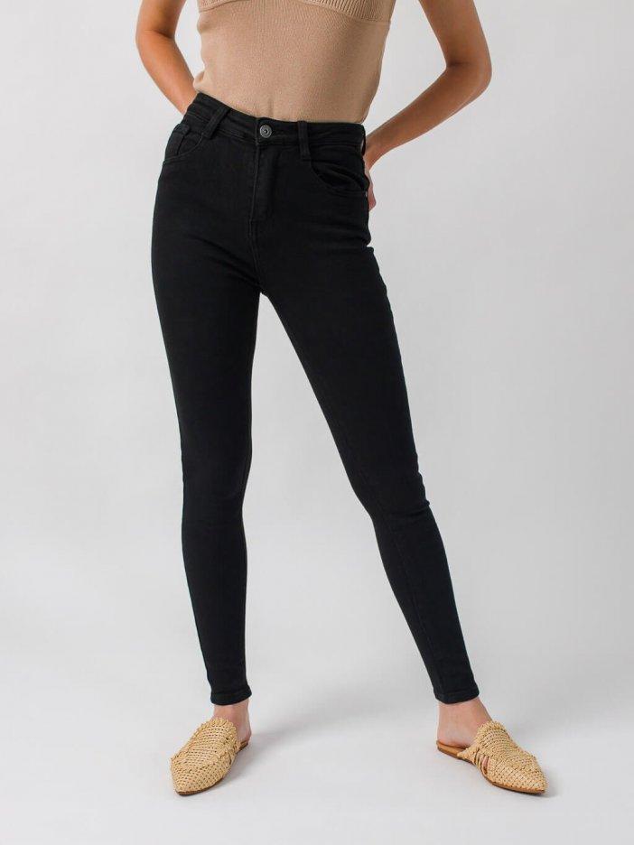 Čierne nohavice Kelly